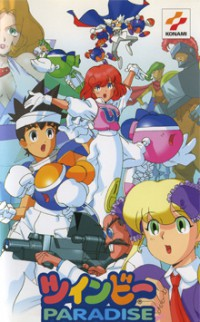 Twinbee Paradise Cover