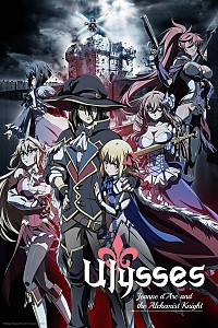 Ulysses: Jeanne d'Arc to Renkin no Kishi Cover