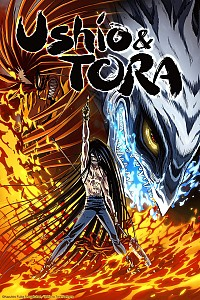 Ushio to Tora (2015) Cover