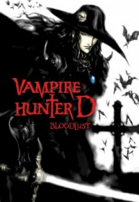 Vampire Hunter D (2001) Cover