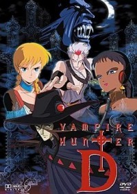 Vampire Hunter D Cover