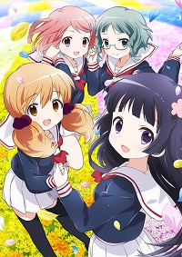 Wakaba Girl Cover