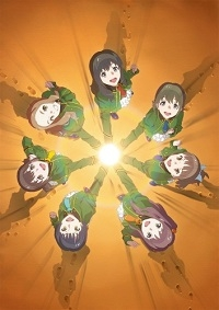 Wake Up, Girls! Zoku Gekijouban Cover