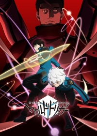 World Trigger 2 Cover