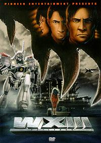 WXIII: Patlabor the Movie 3 Cover