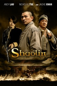 Xin Shaolin Si Cover