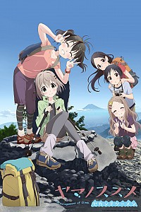 Yama no Susume: Second Season Cover