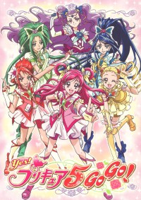 Yes! Precure 5 Go Go! Cover