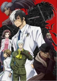 Young Black Jack Cover