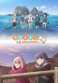 Yuru Camp Season 2 Cover