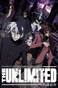 Zettai Karen Children: The Unlimited - Hyoubu Kyousuke Cover